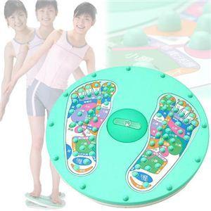 balance454607_1.jpg