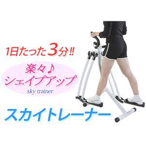 sky461311_1.jpg